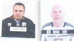 Николай Николов-Шатката излежава 20-годишна присъда за убийство, а гватемалецът Хосе Луис Гевара Мартинез е подсъдим за въоръжен грабеж
