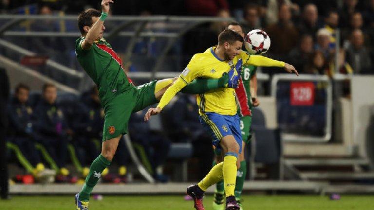 Българите не успяха да се противопоставят сериозно на Швеция и продължиха ужасяващата традиция в мачовете срещу този съперник. България не отправи точен удар през всичките 90 минути