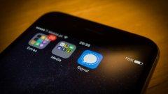 Софтуерът на ЦРУ позволява на агентите да четат съобщенията на потребителя, преди да се криптират, както и входящата комуникация след декриптирането през WhatsApp, Telegram и Signal