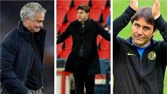 Тримата фаворити за заместник на Зидан + още 5 варианта за нов треньор на Реал Мадрид