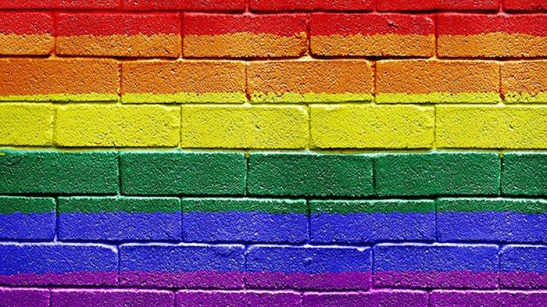 Нетолерантността остава могъща сила в България