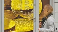 Сложните разработки за по-безопасно съхраняване на криптовалути имат за цел да бъде ухажван Уолстрийт.