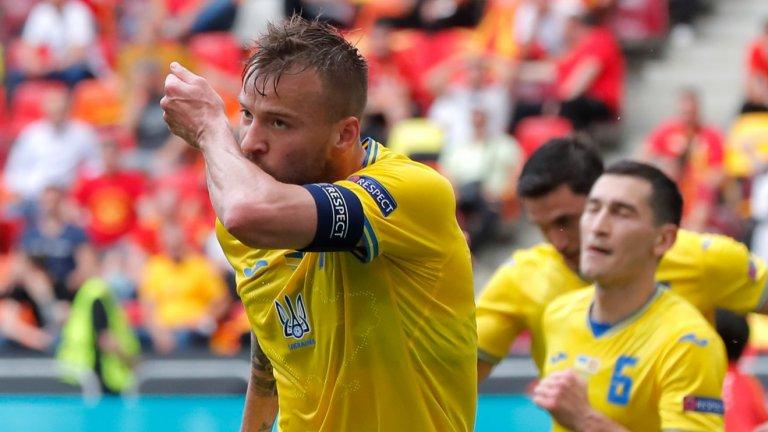 Драма с две изпуснати дузпи и три гола между Украйна и Северна Македония