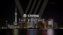 Платформата The Venture с награден фонд 1 милион долара събира идеи в областта на социалното предприемачество до 1 декември