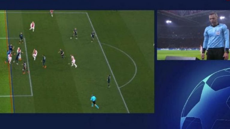 Решението да бъде отменен голът на Аякс не само беше доста спорно, но и се забави няколко минути