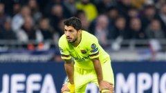Суарес и останалите атакуващи играчи на Барселона нямаха ден в гостуването на Лион
