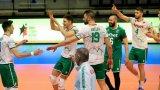 Победа за България и първа крачка към Евроволей 2021