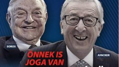 Унгарската дезинформационна кампания свързва ЕК с финансовия магнат Джордж Сорос