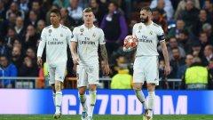 Вчерашният мач изглежда край на една цяла ера за Реал