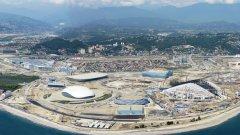 Около Олимпийския комплекс в Сочи ще има зона за сигурност и 40 000 полицаи и агенти на спецслужбите