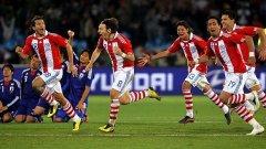 Ще се радват ли парагвайците и в нощта на сряда срещу четвъртък?