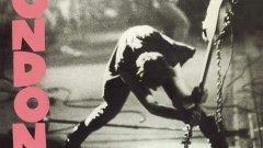 След толкова време The Clash продължават да вдъхновяват