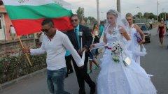 По-шарено, най-шарено, циганска сватба