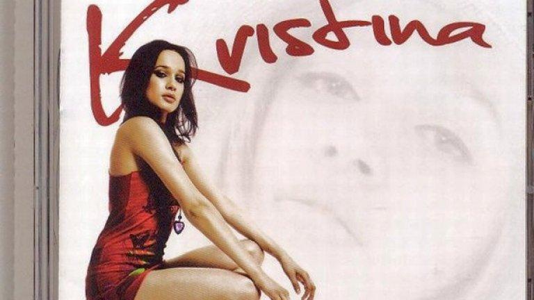 """Кристина Пелакова, изпълнителката на спорната словашка песен за """"Евровизия 2010"""""""