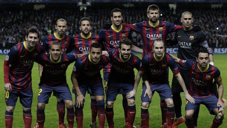 Барселона - 520 млн. паунда (865 млн. долара) Без съмнение Барселона е най-добрият клуб в света за последните 5-6 години. Един от най-популярните на планетата, а и от най-успешните. 22 титли, 26 купи, 4 Шампионски лиги... Това е и най-скъпият отбор в света, като топ играчите са Лионел Меси, Неймар, Андрес Иниеста, Сеск Фабрегас, Серхио Бускетс