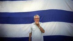 Може ли паралелна валута да реши драмата на Атина?