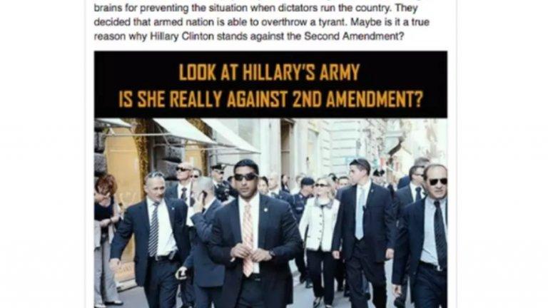 """""""Вижте армията на Хилари. Наистина ли е противник на Втората поправка за оръжията"""""""