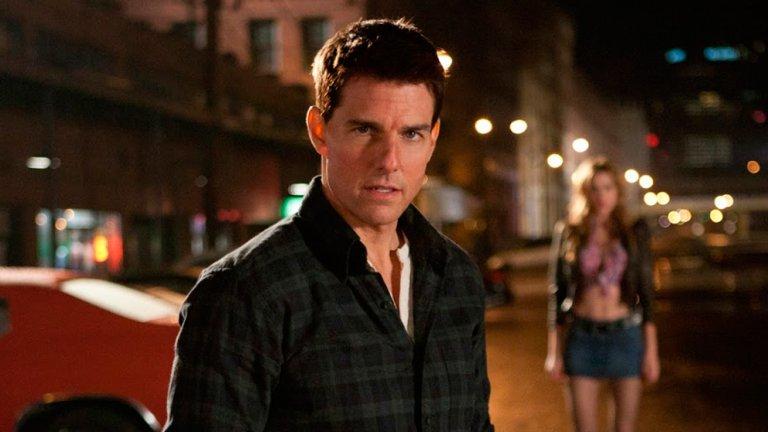 """Jack Reacher / """"Джак Ричър""""  Това е и основната философия на екшън жанра - зрителят да бъде забавляван. Конкретният жанр е богато представен в Netflix с купища заглавия за всеки вкус, който любителите на по-действено ориентираните филми могат да имат. """"Джак Ричър"""" е може би най-типичното попадение тук - шпионска история, странно и мистериозно убийство в малко градче, опасен враг, за който не се знае нищо, и Том Круз, готов да раздава правосъдие. А след като изгледате него, можете спокойно да преминете през няколко части на """"Мисията невъзможна"""", """"Олимп падна"""" или някой друг от множеството възможни избори."""