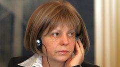 От ДСБ искат кметът на София Йорданка Фандъкова да потърси отговорност за наводняването на Южната дъга на Околовръстния път. Фандъкова обеща шосето да е готово тази сутрин...