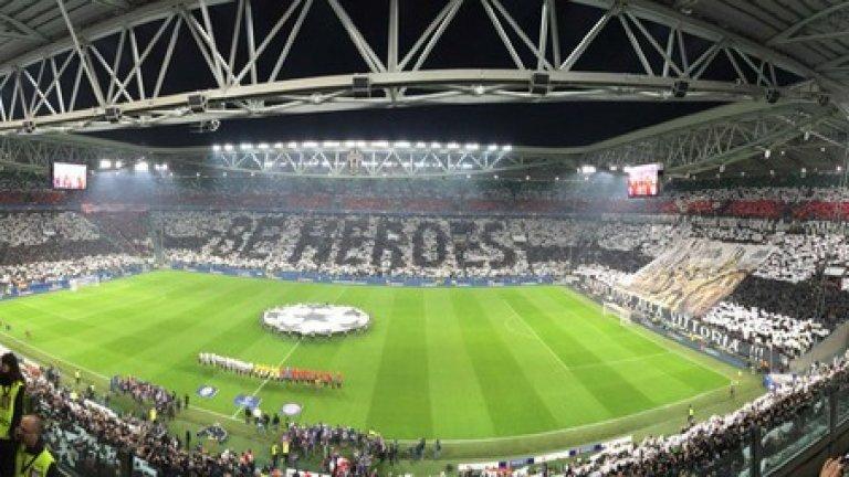 Ювентус - Байерн, голям мач, голямо шоу и емоция. Стадионът в Торино надъха своите така за срещата с баварците.