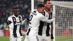 Манджукич вкара още един важен гол за Юве през този сезон и донесе победата в дербито