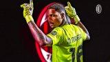 Официално: Милан взе вратаря на френския шампион за наследник на Донарума