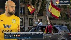Вратарят Пепе Рейна беше сред известните личности, подкрепили митинга срещу правителството.