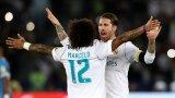 """След ерата """"Рамос"""": За първи път от 1904 г. капитанът на Реал Мадрид няма да е испанец"""