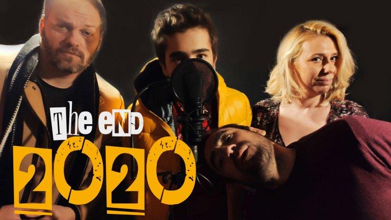 """Любимите ни филми за 2020-а (""""Тихо, филмът започва"""")"""