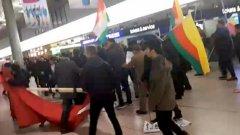 Масов бой между кюрди и турци на германско летище