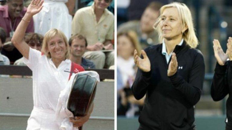 Мартина Навратилова - през 1986 г. и през 2012-а. Спечелилата цели 59 турнира от Големия шлем легенда на тениса успява поразително да се запази, а от времето на корта минаха повече от 2 десетилетия.