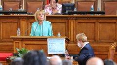 Мая Манолова: Мутрите няма да се откажат да късат от държавата