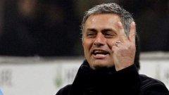 Жозе Моуриньо гледа към Мадрид, при това не само заради финала на Шампионската лига