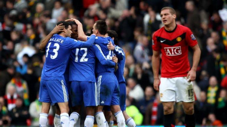 В съботния следобед радостта бе за Челси, а тъгата за Манчестър Юнайтед