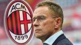 Ралф Рангник се размина с Милан, а клубът гласува доверие на Стефано Пиоли. Но дали това е правилното решение?