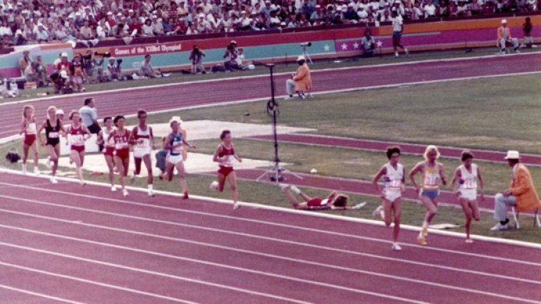 21. Лос Анджелис 1984: Чия е вината? По време на бягането на 3000 м сблъсък между американката Мери Декър и южноафриканката Зола Буд коства победата на Декър. Декър обвинява Буд, Буд обвинява Декър и никой не иска да признае вината си.