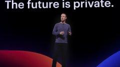 Ако не искате FB да знае много за вас, просто се откажете от него