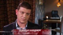 """Всичко е възможно, когато """"пророци"""" ти вършат пропагандата - като българският """"маг"""" Божидар Караджов, който знае че Тръмп ще бъде убит и не се бои да го каже пред руска телевизия. Е, ние пък разбираме руски."""