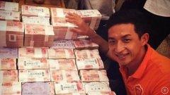 Китайски футболисти получиха купища пари