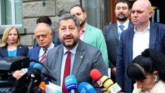 """""""Демократична България"""" все пак ще има свои кандидати за депутати от 27 МИР Стара Загора"""