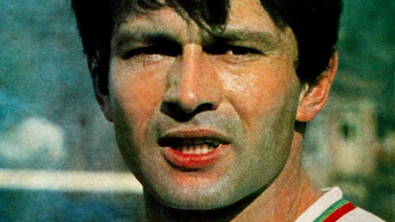 Незабравимият Георги Аспарухов отбеляза редица важни голове за България
