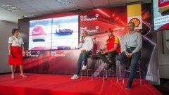 Най-новото от Shell - горивата Shell V-Power