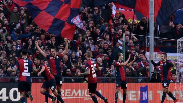 11. Дженоа – 46 точки Въпреки неуверената игра през голяма част от сезона, Дженоа успя да завърши добре и да вземе победата в дербито на фаровете със Сампдория.