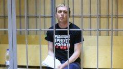 Арестът и освобождаването му означават много за страната