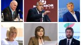 Основните играчи за вота и техните проблеми и възможности преди началото на кампанията