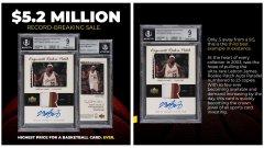 Как картичка с подписа на ЛеБрон Джеймс бе продадена за 5,2 милиона долара
