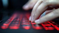 Хакер опита да проникне в системата на Комисията за защита на личните данни