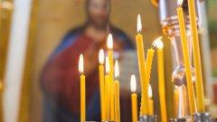 Това е денят, в който Иисус Христос е погребан