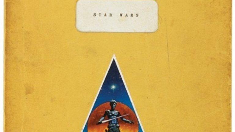 Оригиналният сценарий за Star Wars IV: A New Hope с актьорския състав -  корицата е жълта, с триъгълен стикер и името на филма