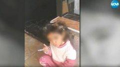Какво по-добро занимание за ДАНС от това да спасява малката Златка от нейните родители. Детето е само на 3 години, но вече е захапало цигарата, както стана ясно от скандалното видео, разпространено в интернет